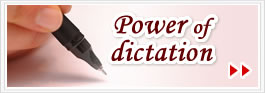 Power of dictation